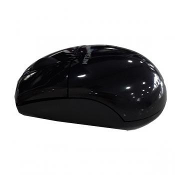 Chuột wireless không dây MITSUMI 5608