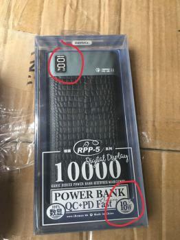 PIN DỰ PHÒNG REMAX RPP -5 10000MAH LCD 18W ,